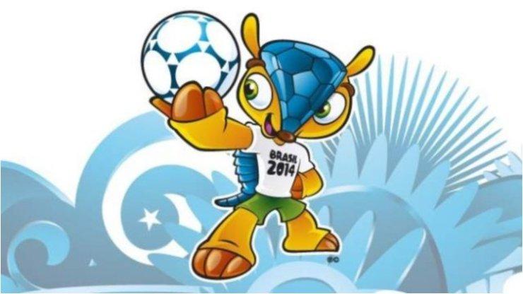 Mascota oficial del mundial de Brasil